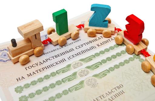 Региональный материнский капитал СПб